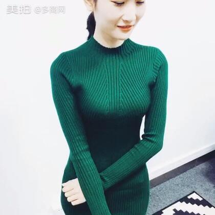 #晒女神##今天穿这样##多商网#http://m.ecduo.cn/goods-2948957.html 😱😱😱绿色超显肤色~质量也是赞赞的~很有女神范儿的裙纸~