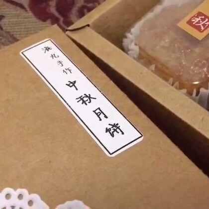 要吃丸丸亲手做的月饼吗🤓评论加点赞抽一位~#中秋快乐#