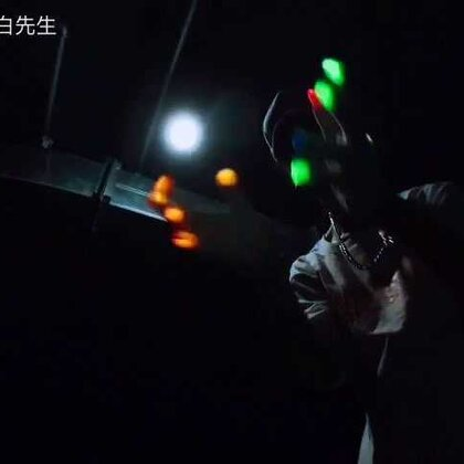 #舞蹈##手指舞##finger tut##街舞##led##我要上热门##我要上热榜##音乐##原创##牛人#