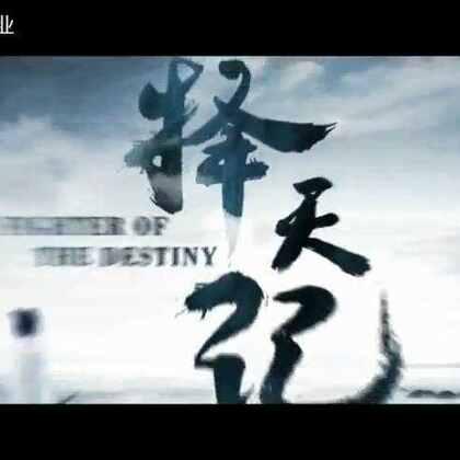 16-09-21 21:48转发的美拍视频