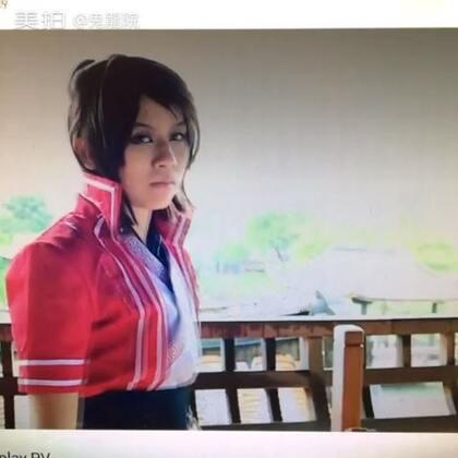 #画江湖之不良人##李星雲#請勿罵coser 。之前拍的,在這裡跟各位宣傳,我是李星雲喔!完整影片在「youtobe」「畫江湖之不良人 cosplay pv」 歡迎觀看❤️❤️