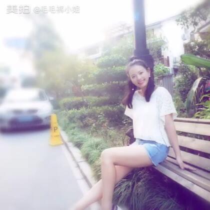 青芝坞~#逛拍#