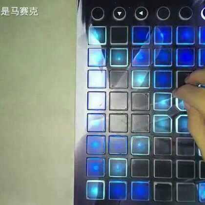 #launchpad##launchpad rgb mk2##音乐##热门##重邮日记##极乐净土#来来来,我见你骨骼清奇,快来吸一发极乐净土的毒。警惕洗脑风险。自制工程,下载链接已经发微博了,敬请关注 http://weibo.com/u/5846119503