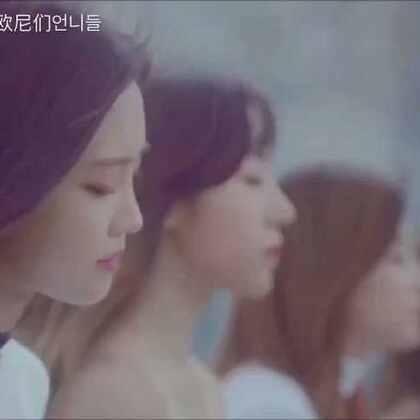 #爱玩的欧尼们#女团#Apink#携新专辑回归,快来抢鲜中文字幕主打歌《#only me#》~#音乐##韩国音乐##韩国明星##女神##我要上热门#