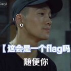 运动挑战 第五期 跟着@陈靖川 一起来找自虐😂 摄影师@东京24fps 下一期邀请哪一位嘉宾,可以留言告诉我🙈