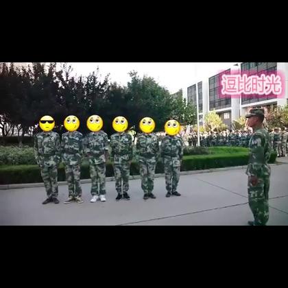 #逗比时光##搞笑#军训配上表情包,哈哈哈哈这谁干的!好魔性,我也就看了十几遍!