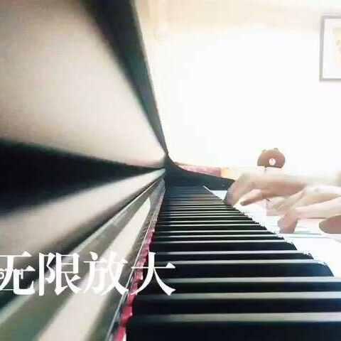 钢琴曲 大梦想家