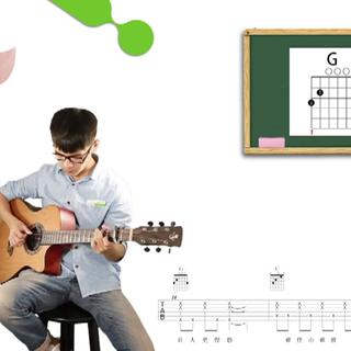 陈势安《天后》#吉他弹唱#【简单弹吉他.30】(索普加微信:xianmu06)#音乐##吉他##吉他弹唱##天后##陈势安#@美拍小助手@美拍音乐速递@音乐频道官方账号