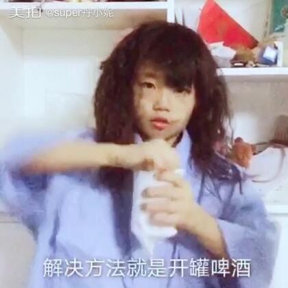 #宝宝#模仿视频,这条视频一定要记录下来,证明了丹妮是个爱化妆的女孩,脸上是自己画上去的.😄