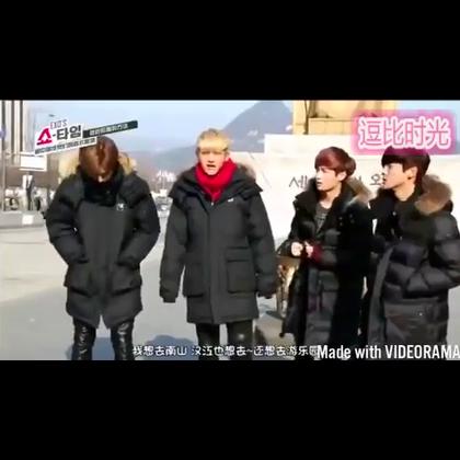 #逗比时光##搞笑#哈哈哈哈😂你们四个中国人为什么不直接说中文啊?!蠢萌😂😂
