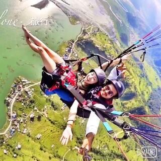 #旅行##尼泊尔##滑翔伞# 其实所有你以为的并非你以为的,曾经别人和我说旅行很危险,我信了没勇气走,后来我走了,并不是我幻想那样,曾经别人说新疆西藏一个人很危险,我两年没敢去,今年一个人去了,结果很美好,很热情。我恐高,然而我飞了,我喜欢不断突破自己,因为你也许有无限可能。