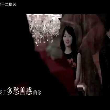 #电影MV##不二精选##音乐##同桌的你#
