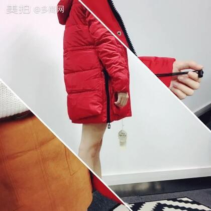 #今天穿这样##照片电影##一秒变网红##多商网#http://m.ecduo.cn/goods-2979347.html ❤❤❤中长款修身羽绒~各种细节设计很贴心!暖得很!