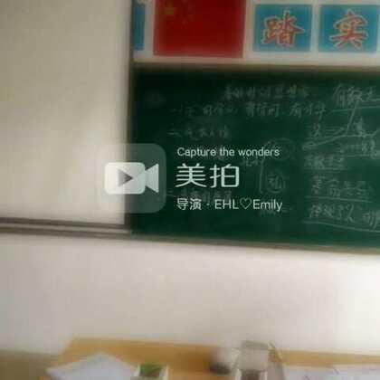#教室随拍#乱成一团糟😂