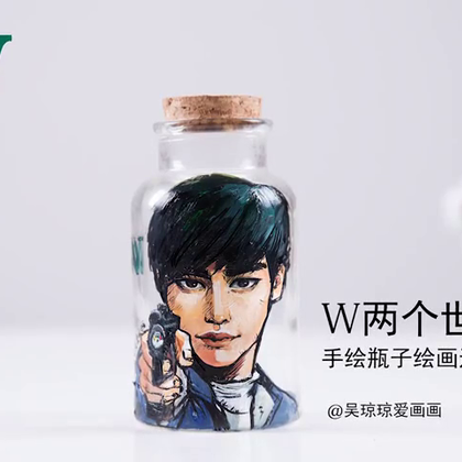 有没有人在追W两个世界的韩剧呢?很好看[偷笑]抽空画个手绘瓶子练练笔,喜欢吗?😊