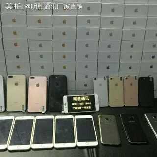 实拍iphone7 plus,5.5寸,原屏 原壳 前800W后1600万原装索尼摄像头,全新到货。指纹识别,金属壳,iso10操作界面,八核处理器,3G运行内存:存储内存32G,128G,256G,分辨率:1334*750,1600W色显,厚度6.9mm,1:1,配置最高,发说说显示苹果在线。#精仿iPhone7##精仿手机##精仿iPhone7Plus#