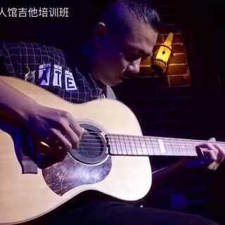 #音乐##指弹吉他##民谣吉他##美拍吉他弹唱大赛##美拍新晋导演#