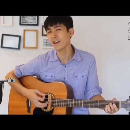 弹唱 赵雷 《未给姐姐递出的信》 #音乐##民谣##吉他弹唱##吉他# 以前在仙林街头最爱唱的歌之一。欢迎订阅网易云音乐:旧日默片。