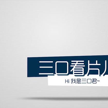 五分钟了解国产网络热剧《法医秦明》:讲犯罪的网剧我见得多了,口味如此独特的还是头一个。