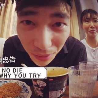 我们吃韩国火鸡面比赛,我都哭了!😭 关注我并转发本条微博的话我通过 @微博抽奖平台 选10位朋友每人送5个火鸡面!你们可以体验一下!😎#挑战火鸡面##韩国美食#
