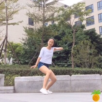 #Work##May j lee##舞蹈##敏雅音乐##菠萝🍍#