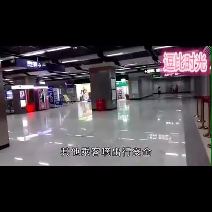 #逗比时光##搞笑#卧槽,谁录的音!这段武汉地铁语音播报已逆天,这是要称霸全国的节奏啊! 哈哈哈哈我天天坐地铁,你不要骗我😂😂