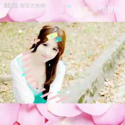 【叶蓝玉美拍】16-11-11 03:08
