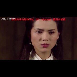 她们都是小龙女,你最爱哪个?#刘亦菲##女神##明星#
