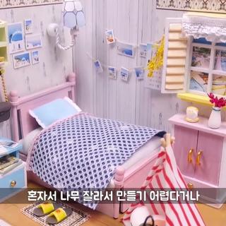 #宝宝##玩具介绍##直播玩玩具##玩具#韩国迷你小屋之简约房间制作过程😘#迷你小屋#