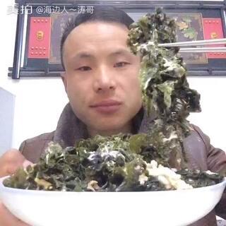 紫菜抱鸡蛋#吃秀##吃货##吃秀直播##美拍金牌播主##美食##我要上热门@美拍小助手##大胃王挑战#