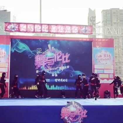 #广元街舞##舞蹈##街舞##我要上热门#广元米图舞蹈Ninja(忍者)。少儿街舞