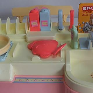 #宝宝##玩具介绍##直播玩玩具##玩具#过家家玩具,迷你厨房😀