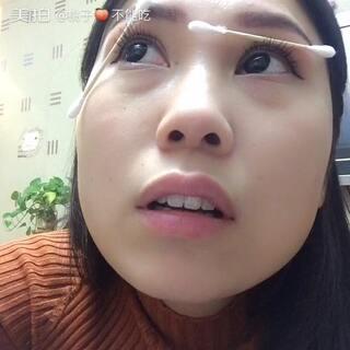 #睫毛放棉签#啊啊啊 这是挑战只看我的大脸了😪,怕伙伴们看不清所以离的特别近😒