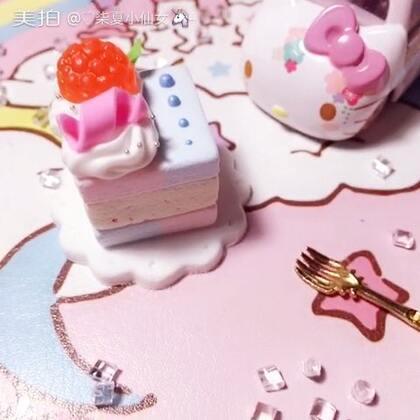 #手工##我要上热门#蜜汁方糖糕💫原创模仿艾特💞这个真的特别吃藕 实在是没东西更了💩