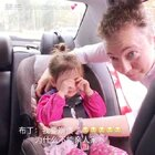 布丁看见爸爸亲妈妈后吃醋了🙈上演内心大戏啊😓...现在的小女孩都那么迷恋爸爸的吗?😅(今天公司有感恩节午餐、爸爸一早带她去公司了,我中午去公司吃饭后接她回家,她已经又累又困了,所以有点情绪化!)😁#混血儿小布丁##宝宝##父女情深#