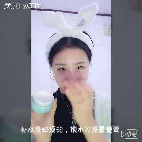 【康桥*美拍】#美妆时尚#【正确的化妆步骤】😊...