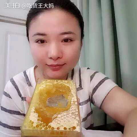 #吃秀#蜂巢蜜-吃秀视频-吃货王大妈的美拍靥梦野视频打图片