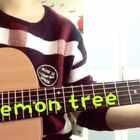 柠檬树 🍋 苦情歌唱多了 来首欢快的!#音乐#