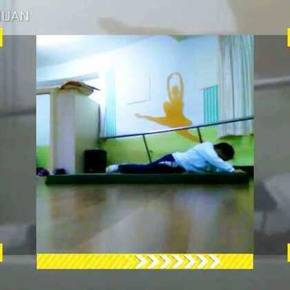#舞蹈基本功##舞蹈基本功练习#一丢丢的小日常,没拍腰的部分☺😁😁