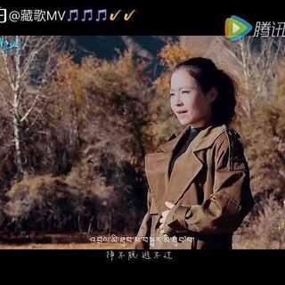藏语版——《默》不一样的情调 等您品味!好听👏👏——翻唱:央秀吉 支持这位新歌手👏👏#U乐国际娱乐##默##《默》———那英##央秀吉#