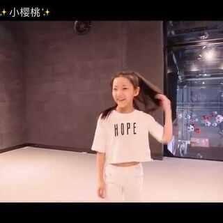 🍒#爱生活爱舞蹈#