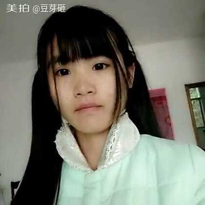 #随手美拍#剪完刘海。是不是变成十七八岁的小公举了😘