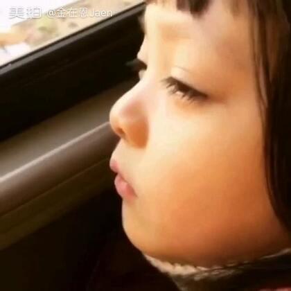 #梨涡妹妹金在恩##宝宝##随手美拍#在恩都快睡着了😴