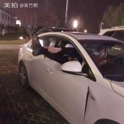 朋友的车门坏了!然后😂😂