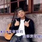 蕭志瑋手舞金曲,我是一隻小小鳥。#搞笑#