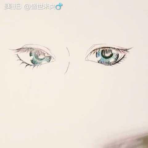 手绘 手绘彩铅画 手绘古风眼睛 我发现我库存好多,以后 盛世未央??的美拍图片