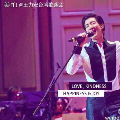 【王力宏台湾歌迷会美拍】#王力宏##长城#