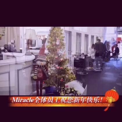 【爱德华的奇妙感觉美拍】16-12-10 11:45