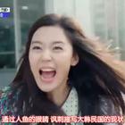 蓝色大海的传说片场花絮下... 谁的老公这么耀眼...我的眼睛都被亮瞎了 ...快牵走...#男神##韩国综艺##蓝色大海的传说#