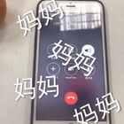 """电话诈骗""""500万圆你母亲梦!"""""""